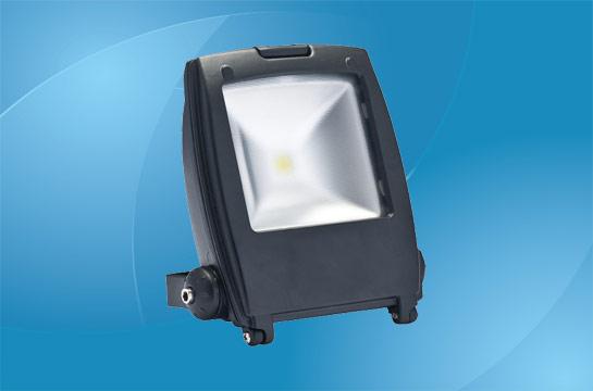 Led Flood Lights Outdoor Lighting Manufacturer